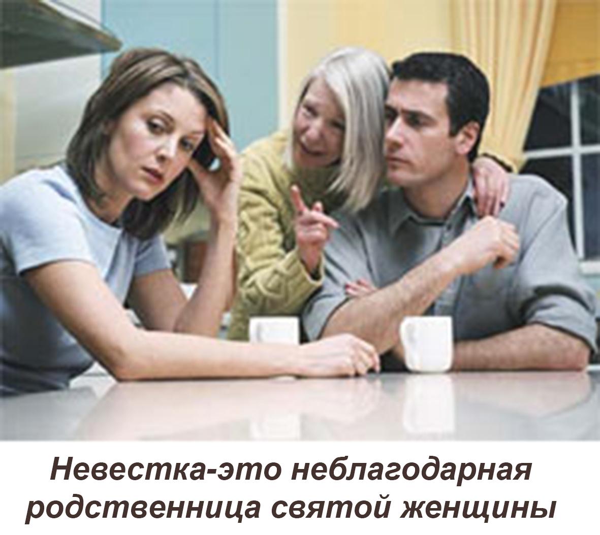 Сын и мамины подружки смотреть онлайн 4 фотография