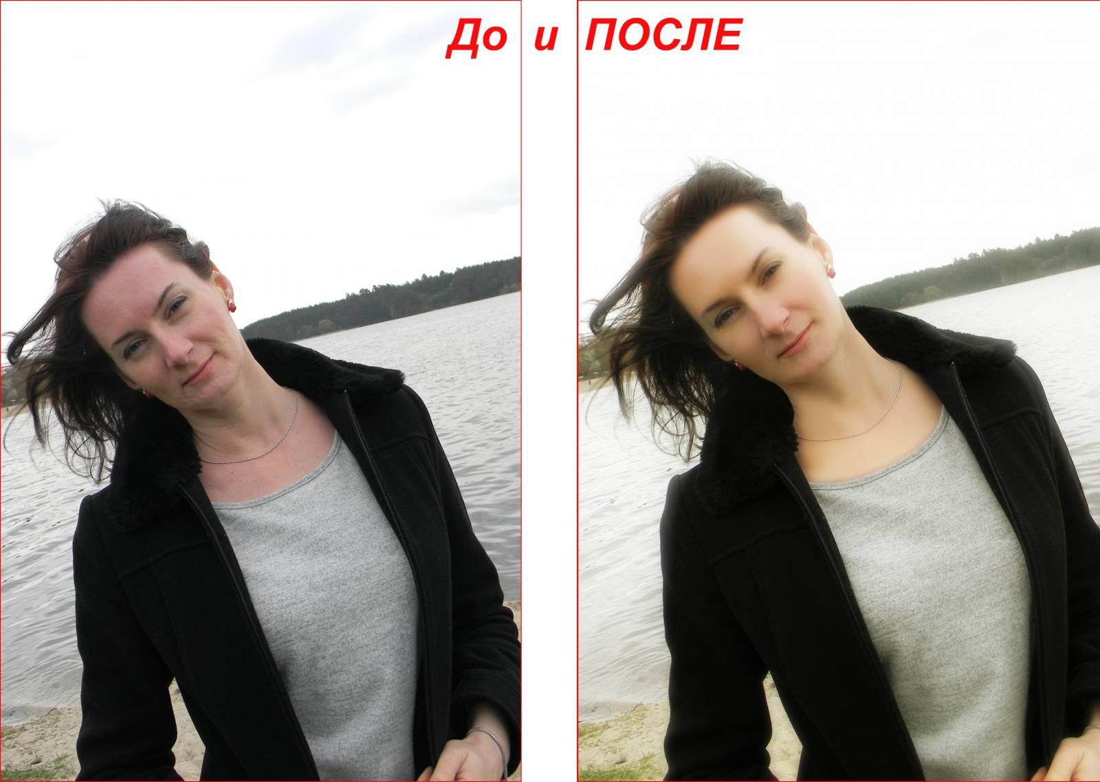 ретушь, стилизация фото
